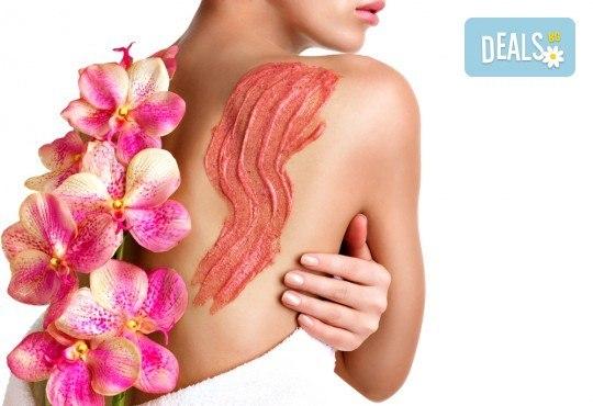 70-минутна СПА терапия Хаваи - масаж на цяло тяло и глава с ванилия и бергамонт, рефлексотерапия на стъпала и длани и масажно ексфолиране на цялото тяло с ванилови соли и шеа в Wellness Center Ganesha Club - Снимка 1