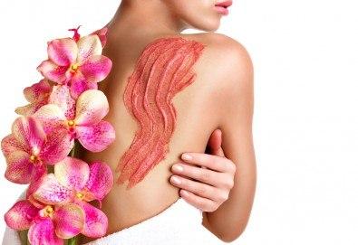 70-минутна СПА терапия Хаваи - масаж на цяло тяло и глава с ванилия и бергамонт, рефлексотерапия на стъпала и длани и масажно ексфолиране на цялото тяло с ванилови соли и шеа в Wellness Center Ganesha Club - Снимка