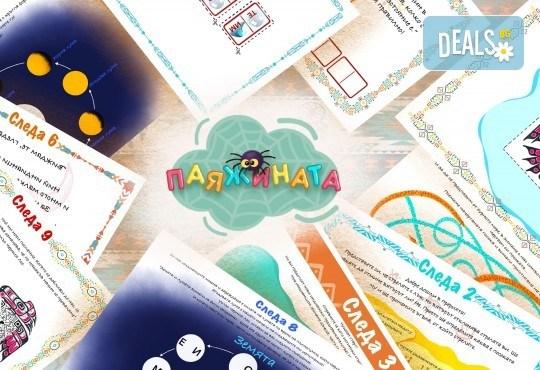 """Ескейп игра за вкъщи Прерията на загадките. Вълнуващо приключение за деца, от """"Паяжината"""" - Снимка 2"""