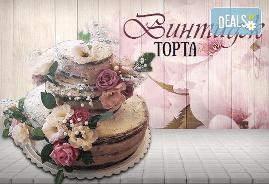 За Вашата сватба! Красива винтидж сватбена торта с открити блатове и декорирация истински цветя, предоставени от младоженците, Сладкарница Джорджо Джани - Снимка 1