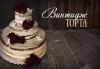 За Вашата сватба! Красива винтидж сватбена торта с открити блатове и декорирация истински цветя, предоставени от младоженците, Сладкарница Джорджо Джани - thumb 2