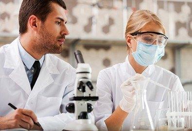 Изследване на TSH: хормонално изследване на щитовидната жлеза и включена такса за вземане на кръв в Лаборатории Кандиларов в София, Варна, Шумен или Добрич - Снимка