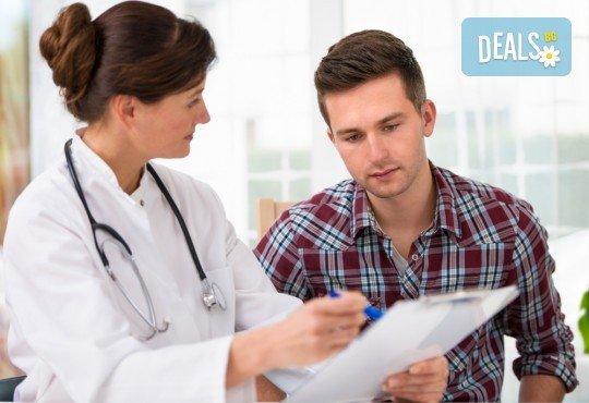 Хормонално изследване на щитовидната жлеза (TSH и FT4) в Лаборатории Кандиларов в София, Варна, Шумен или Добрич - Снимка 1