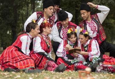 Запознайте се с автентичния български фолклор! 5 посещения на народни танци в клуб за народни танци Хороводец - Снимка