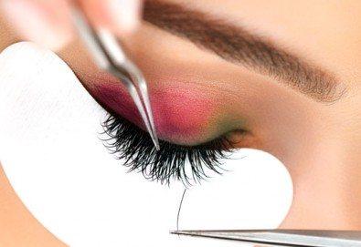 Поглед като от реклама! Удължаване и сгъстяване на мигли по метода косъм по косъм от Студио за миглопластика KK lashes, в центъра на София - Снимка