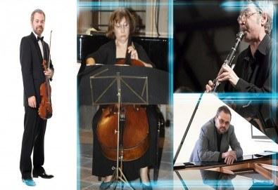 Концерт Пътят към новата музика, 16.06. (сряда) в Камерна зала България, част от МФ Софийски музикални седмици - Снимка