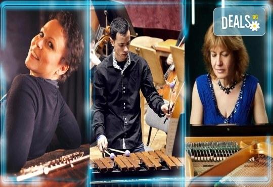 Концерт по случай Националния ден на Люксембург, 22.06. (вторник) в Камерна зала България, част от МФ Софийски музикални седмици - Снимка 1