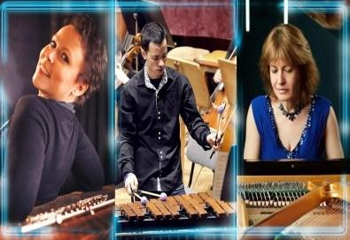 Концерт по случай Националния ден на Люксембург, 22.06. (вторник) в Камерна зала България, част от МФ Софийски музикални седмици - Снимка