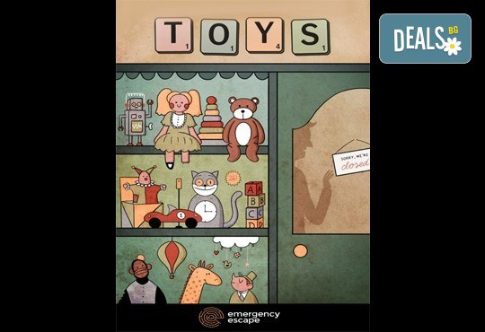 """Смееш ли да се промъкнеш в стария квартален магазин за играчки? Опитай новата ескейп стая """"Историята на играчките"""" от Emergency Escape - Снимка 1"""
