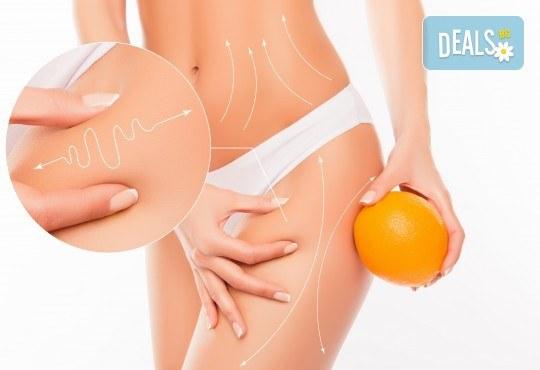 45-минутен антицелулитен мануален масаж на бедра, седалище и паласки - 1, 5 или 10 процедури, в салон за красота Слънчев ден - Снимка 1