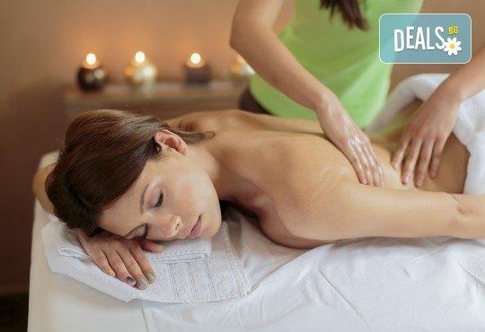 60-минутен класически, спортен или релаксиращ масаж на цяло тяло + бонус: масаж на лице - 1 или 5 процедури в салон за красота Слънчев ден - Снимка 3
