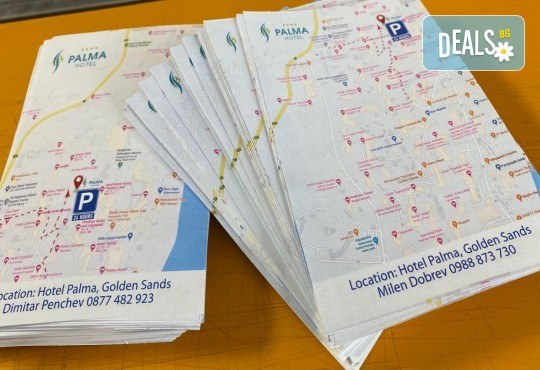 Едностранни флаери 1000+ броя по дизайн на клиента от Магния Скантила ЕООД - Снимка 1