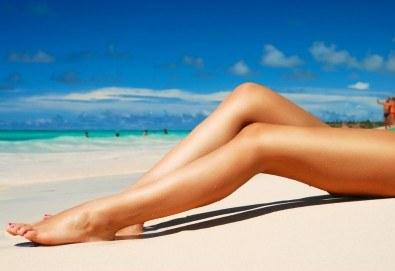 Подарете си съвършена кожа, без досадни косъмчета! Диодна лазерна епилация с гарантиран дълготраен ефект, за жени на зона по избор в NSB Beauty Center - Снимка