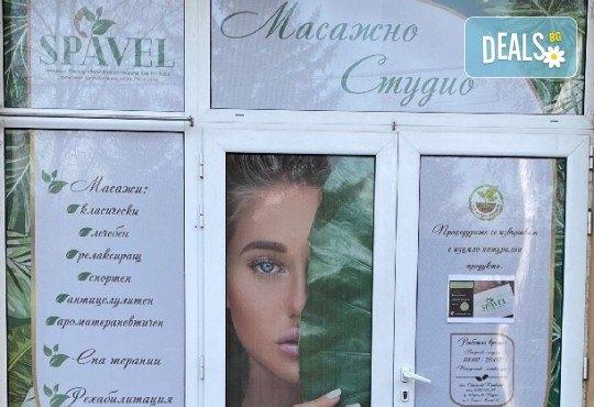 Тропически масаж на цяло тяло с манго + масаж на лице в масажно студио Спавел - Снимка 8