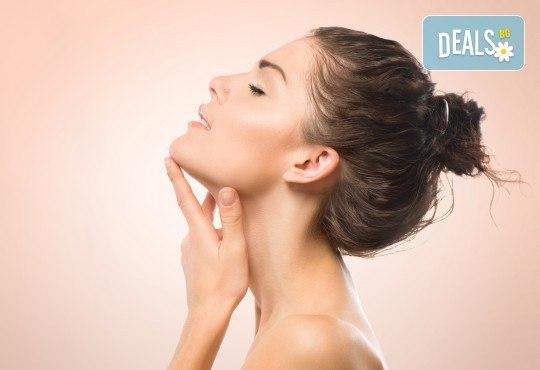 Революционна процедура за подмладяване и стягане! Неоперативна блефаропластика Плазма лифтинг на зона по избор от лице и тяло в NSB Beauty - Снимка 2