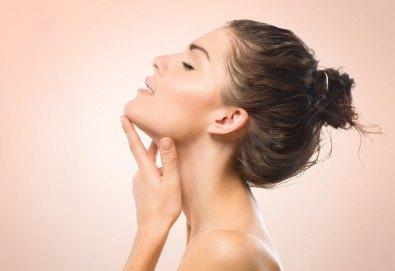 Революционна процедура за подмладяване и стягане! Неоперативна блефаропластика Плазма лифтинг на зона по избор от лице и тяло в NSB Beauty - Снимка