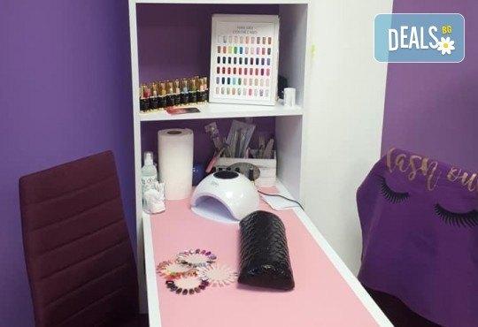 Революционна процедура за подмладяване и стягане! Неоперативна блефаропластика Плазма лифтинг на зона по избор от лице и тяло в NSB Beauty - Снимка 9