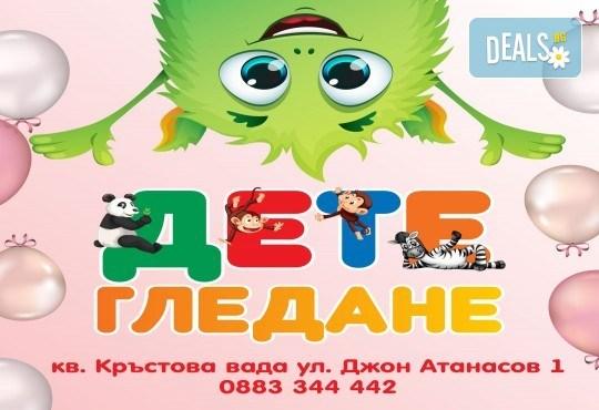 Деца творят красота! Оцветяване на детски картини с пясък (за възраст от 3 г. до 10 г.), до 7 деца в група в Детски център ДЕТЕгледане - Снимка 2