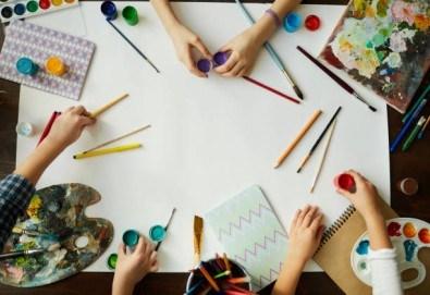 Хайде да творим! Арт работилница (за възраст от 4 г. до 10 г.), до 8 деца в група в Детски център ДЕТЕгледане - Снимка