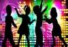 Да танцуваме на воля! Състезателни спортно-музикални игри за деца и дискотека (за възраст от 4 г. до 12 г.), до 10 деца в група в Детски център ДЕТЕгледане - thumb 2