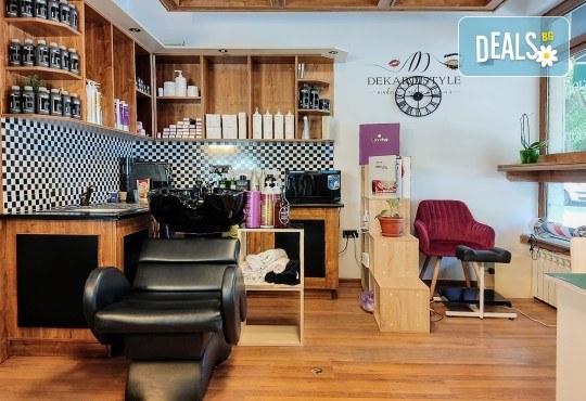 Вашата нова визия! Боядисване и сешоар в Студио GAIA - Снимка 7