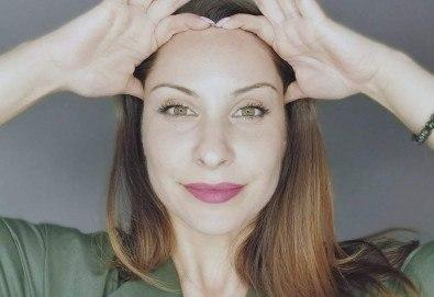 Online Face yoga от 30 август в затворена ФБ група! Специален бленд от йога за лице, самомасаж на лице, акупресура, съвети за грижа за лице от природата от сертифициран преподавател Красиво лице (CTBF200) Яница Илиева - Снимка