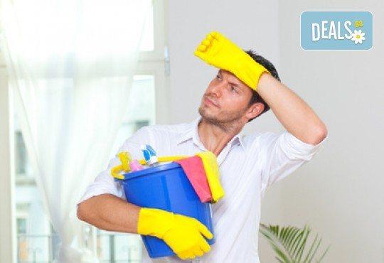 Почистване на прозорци до 80 или 100 кв.м. от фирма Авитохол