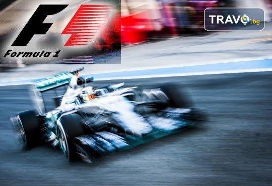 Гледайте Formula 1 в Истанбул - Turkish Grand Prix 2021 с Караджъ Турс! 2 нощувки със закуски, транспорт и водач от туроператора - Снимка 1
