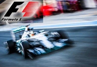 Гледайте Formula 1 в Истанбул - Turkish Grand Prix 2021 с Караджъ Турс! 2 нощувки със закуски, транспорт и водач от туроператора - Снимка