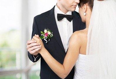 За Вашата сватба! Хореография за първи сватбен танц при квалифициран танцов инструктор от Sofia International Music & Dance Academy - Снимка