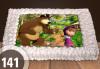 Торта Мики Маус, с друг приказен герой или със снимка на клиента: 8, 12, 16, 20, 25 или 30 парчета от Сладкарница Джорджо Джани - thumb 28