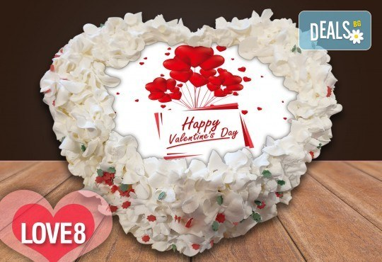 Торта сърце за влюбени! Сърце с любима снимка: 8, 12 или 16 парчета от Сладкарница Джорджо Джани - Снимка 10