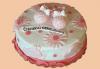 Честито бебе! Торта за изписване от родилния дом, за 1-ви рожден ден или за прощъпулник от Сладкарница Джорджо Джани - thumb 1