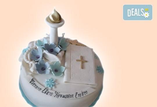 За кръщене! Красива тортa за Кръщенe с надпис Честито свето кръщене, кръстче, Библия и свещ от Сладкарница Джорджо Джани - Снимка 13