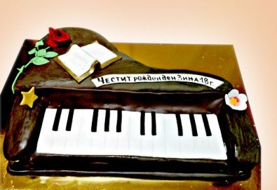 За музиканти! Торта за DJ, музиканти, певци, художници и артисти от Сладкарница Джорджо Джани - Снимка