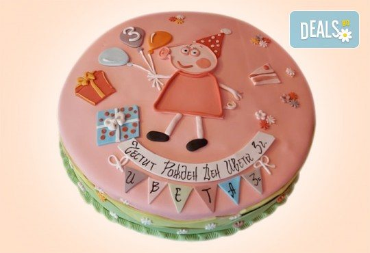Party торта с фигурална 3D декорация за деца и възрастни от Сладкарница Джорджо Джани - Снимка 49