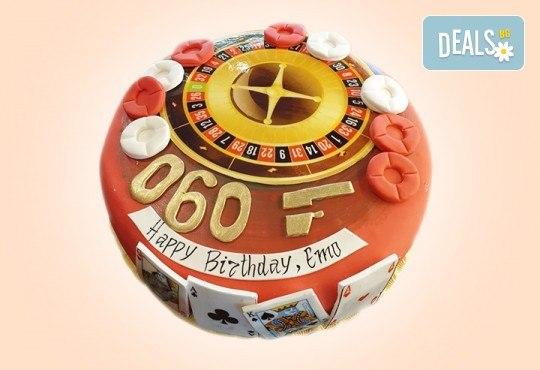 За любимия мъж! Торта за мъже с индивидуален дизайн и размери по избор от Сладкарница Джорджо Джани - Снимка 7