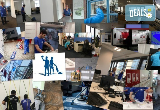 Двустранно почистване на прозорци с прилежаща дограма на дом или офис до 100 кв.м. + машинно пране на мека мебел и матрак от Атт-Брилянт - Снимка 4