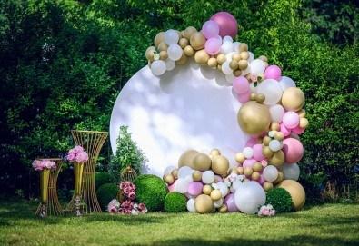 Декорация и украса на Вашия празник, повод или събитие с Декорации с Любов. - Снимка
