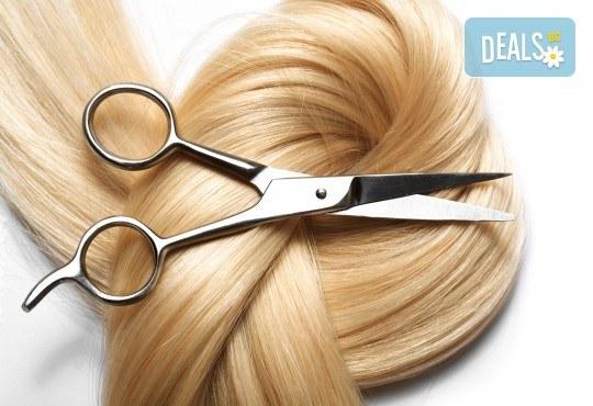 Най-новата и актуална тенденция в грижата за косата! Калифорнийски кичури, подстригване на връхчета, ефирни букли със сешоар и оформяне на вежди по желание в салон Madonna - Снимка 3