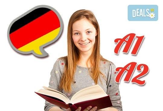 Индивидуален 3 или 6 месечен онлайн курс по немски за ниво А1, А2 или А1 + А2, от онлайн езикови курсове Sharpender - Снимка 2