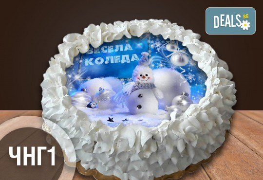 Коледно-новогодишна торта с 12 парчета с крем и какаови блатове + коледна снимка или снимка на клиента, от Сладкарница Джорджо Джани - Снимка 9