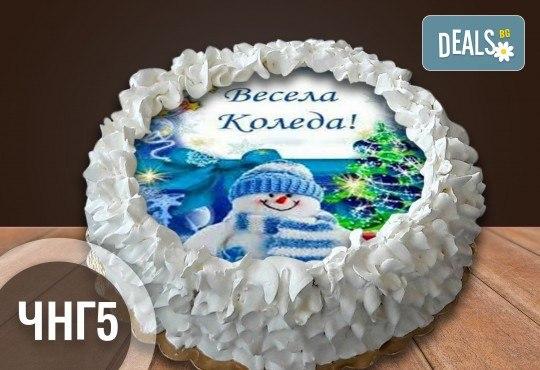 Коледно-новогодишна за Коледа и Нова година! Торта с 8 парчета с крем и какаови блатове + коледна снимка или снимка на клиента, от Сладкарница Джорджо Джани - Снимка 6