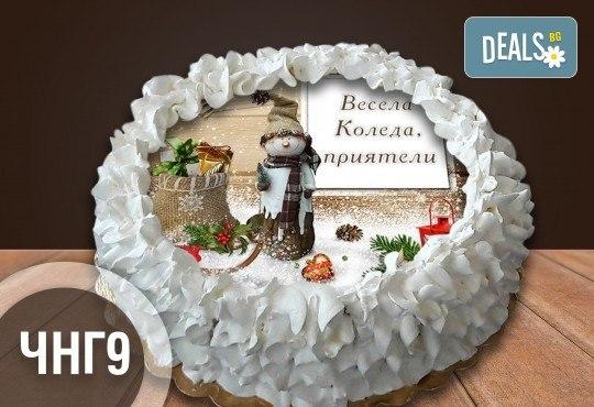 Коледно-новогодишна за Коледа и Нова година! Торта с 8 парчета с крем и какаови блатове + коледна снимка или снимка на клиента, от Сладкарница Джорджо Джани - Снимка 7