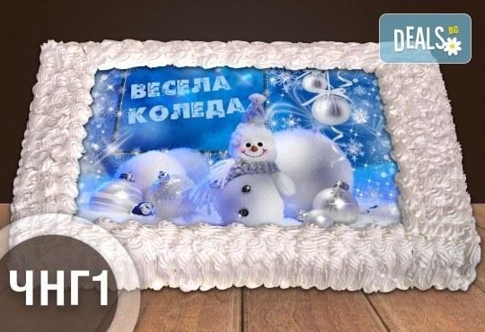 За Коледа и Нова година! Голяма торта 20, 25 или 30 парчета със снимка от Сладкарница Джорджо Джани - Снимка 4