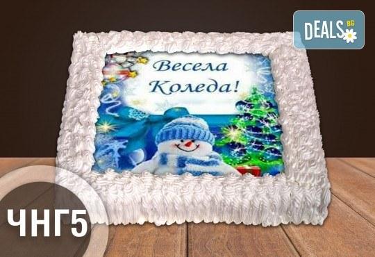 За Коледа и Нова година! Голяма торта 20, 25 или 30 парчета със снимка от Сладкарница Джорджо Джани - Снимка 5