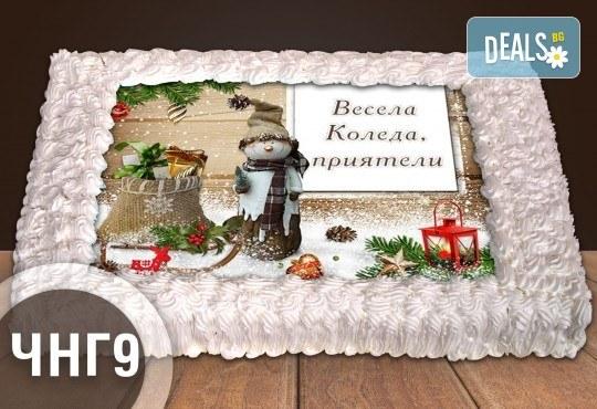 За Коледа и Нова година! Голяма торта 20, 25 или 30 парчета със снимка от Сладкарница Джорджо Джани - Снимка 9