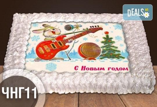 За Коледа и Нова година! Голяма торта 20, 25 или 30 парчета със снимка от Сладкарница Джорджо Джани - Снимка 11