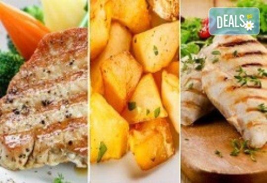 Основно + ястиe по избор: салата, супа или десерт + доставка от Food