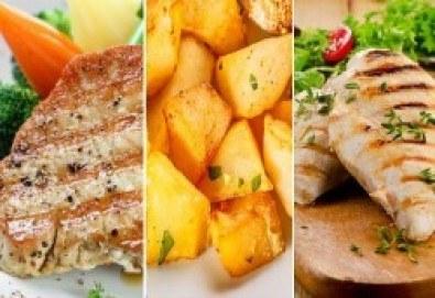 Супер обяд! Основно + ястиe по избор: салата, супа или десерт на промо цена с вкл. доставка за центъра в модерната Food Station, на Петте кюшета - Снимка